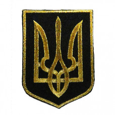 Tryzub (On Black) Patch