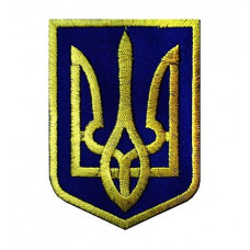 Tryzub (On Blue) Patch
